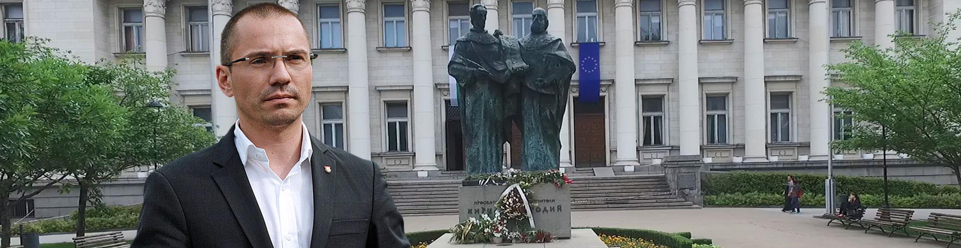 """Създаване на Български културен институт """"Св. Св. Кирил и Методий"""""""
